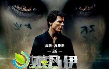 新木乃伊什么时候上映 《新木乃伊/盗墓迷城/The Mummy》电影剧情介绍
